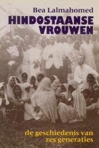 Boek Hindoestaanse Vrouwen